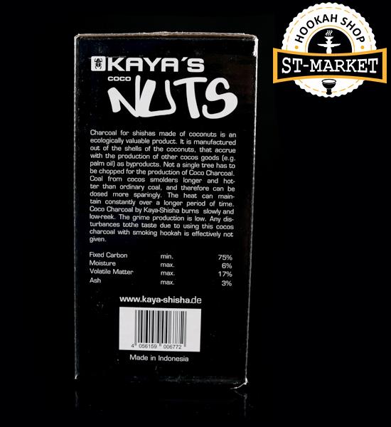 состав уголь для кальяна kaya shisha